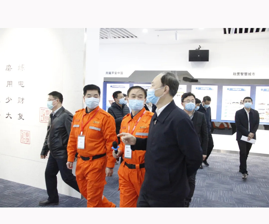 江苏省副省长马秋林调研昂letou体育app物联科技有限公司